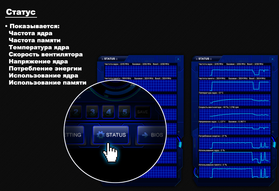 Скачать программу для управления кулерами видеокарты
