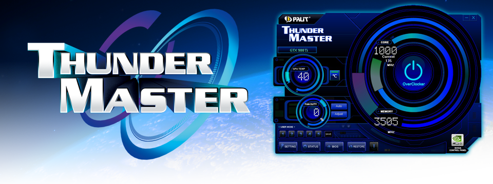 Программа thunder master скачать на русском